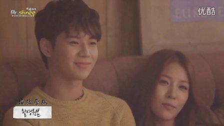[Mr.SHINee]BoA - 那样的你 MV拍摄花絮[KR_CN]