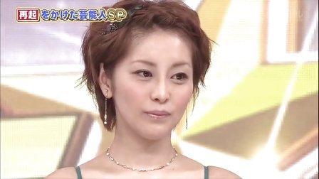 スター☆ドラフト会議 - 13.02.05