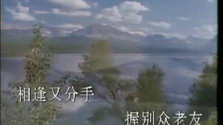 李双江MV《再见了大别山》