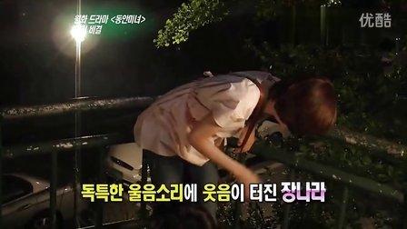 KBS娱乐新闻-探班童颜美女剧组