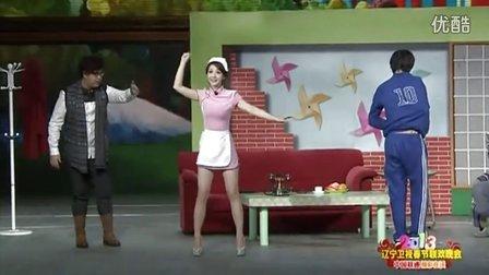 辽宁卫视春晚《大腕来袭》小品