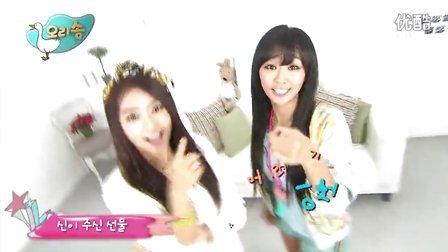SISTAR19 - Special(130210 SBS Inkigayo).720p