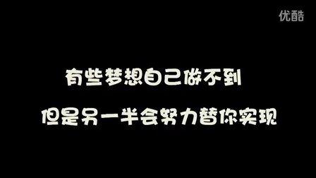 HY3-梦想