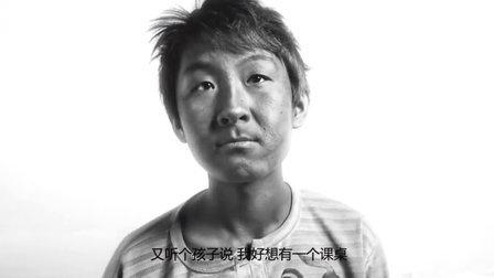 《传奇》 陈岚 秦昊 回音哥 华子 吴刚 黎体文