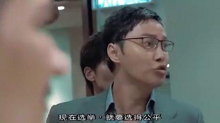 旺角监狱DVD国语中字
