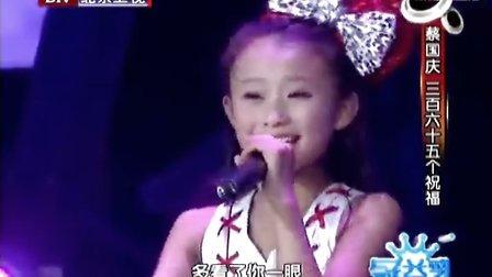 爽乐坊童星田玉娇北京卫视《一起唱吧》与蔡国庆同台飙歌!