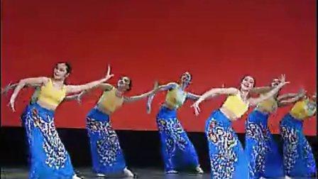 中国少数民族歌舞选傣族舞蹈