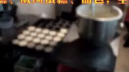 宫廷桃酥之脆皮蛋糕配方