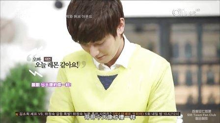 [安七炫吧SMTFC]20120524 Kang Ta's Pasta TTS中字
