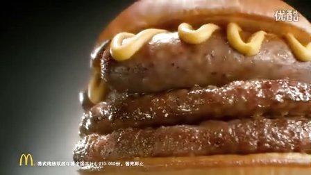 德式烤肠双层牛堡