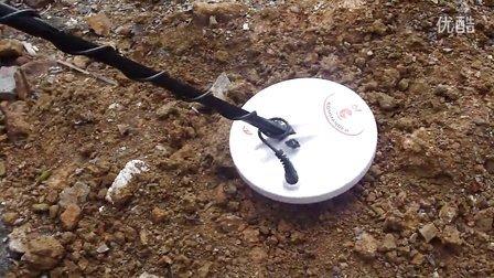 地下金属探测器 MCD-5000实操视频