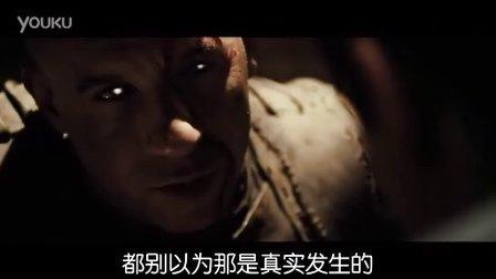 文·迪塞尔《星际传奇3》外星异兽惊鸿一现
