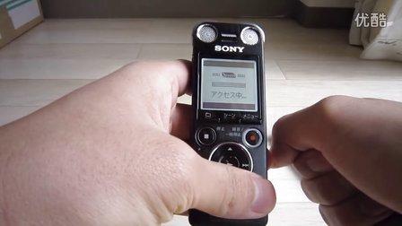 SONY 索尼 ICD-SX1000 录音笔 ICレコーダー 开箱