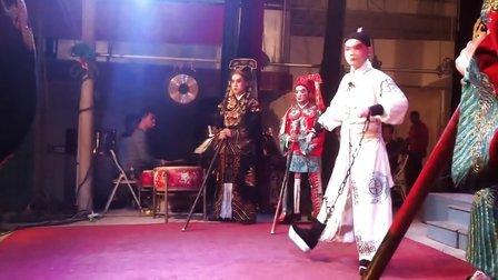 晋江小百花高甲戏剧团 包公自责4