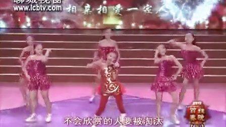 网络小红人田玉娇聊城春晚动感献唱【把握你的美】!