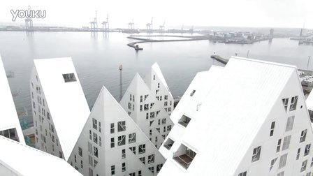 「CEBRA」冰山住宅 Isbjerget (丹麦奥胡斯)