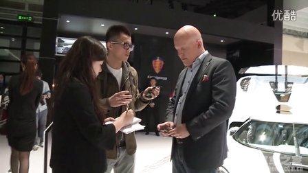 汽车之家专访柯尼塞克创始人  克里斯·冯·科尼赛克