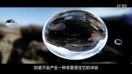 梁冬解读《心经》字幕版