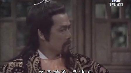 陆小凤之凤舞九天万梓良版35