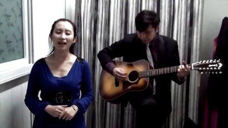 吉他弹唱 你是我的眼(郝浩涵和张洁)