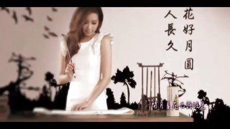 吴雨霏《紫禁情》