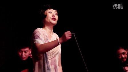 龚琳娜唱《将进酒》