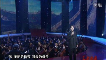 诗朗诵《可爱的中国》-方志敏