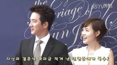 鄭俊鎬夫妻參加申賢俊婚禮