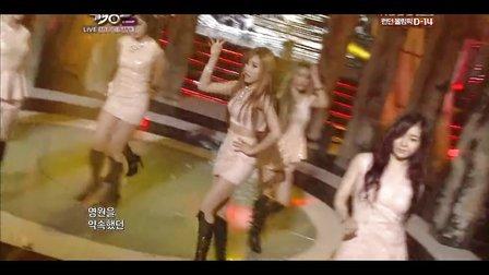 [杨晃]可爱粉色裙装 韩国性感美女组合T-ara最新现场Day by Day