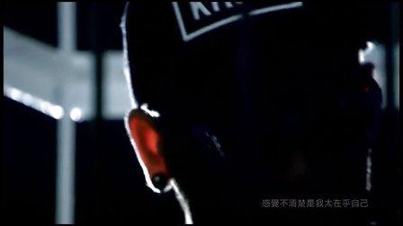 MC HotDog熱狗2012专辑《贫民百万歌星》-离开