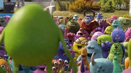 怪兽大学 Monsters University 电影美国版终极预告片 2013