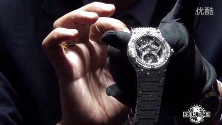 瑞士站 番外篇(4)满眼璀璨 一百万美金的手表长啥样