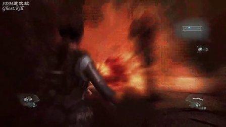 《生化危机:启示录HD》全流程视频攻略 第六章