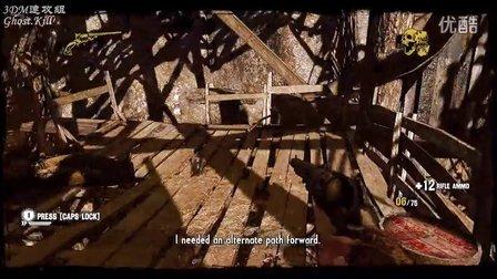 《狂野西部:枪手》全流程视频攻略  第七章