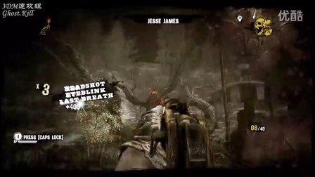 《狂野西部:枪手》全流程视频攻略  最终章