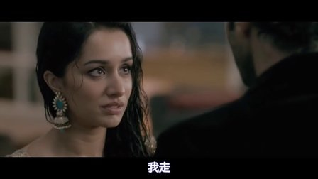 印度电影《爱曲2》Aashiqui 2 2013