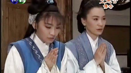 土地公傳奇_雙龍奪珠(08)