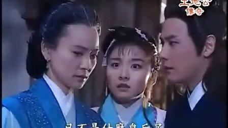 土地公傳奇_雙龍奪珠(13)
