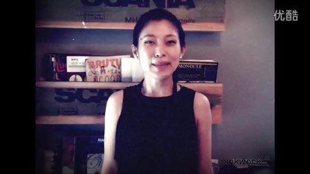 香港歌手: 有耳非文:「我常常跟外星人一起玩...」 a PINKWORK Art Concept