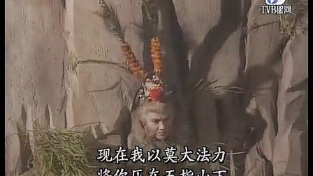 西游记张卫健版05