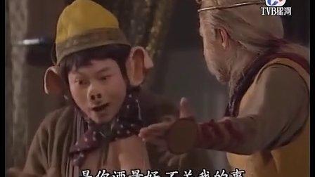 西游记张卫健版12