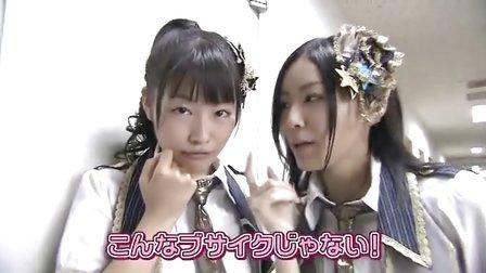 SKE48の世界征服女子S1特典2.続いて第2回収録(2011.10.12 OA)の舞台裏