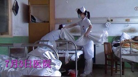 招远市人民医院6月30日-7月6日SDV_8602
