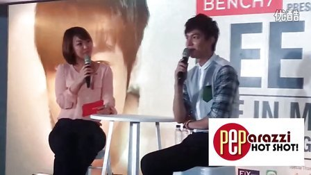 130705PEP-敏镐出席世界巡回演唱会菲律宾站记者会片段