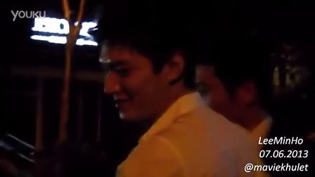 130706 李敏鎬 Lee Min Ho  After Global Tour Manila Concert