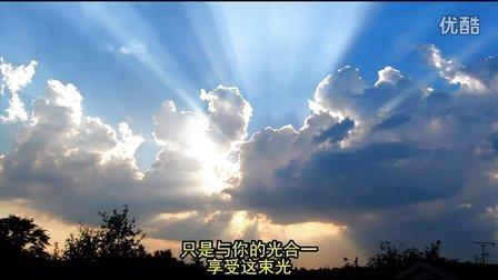 【旧版】星期日 光(国际儿童冥想七堂课:孩子们的宁静时刻)