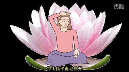 【旧版】星期一 大自然(国际儿童冥想七堂课:孩子们的宁静时刻)