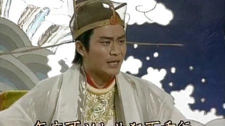[★逍遥谷原创★][侠义见青天][30][国语中字][DVD-MKV]