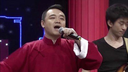 《我是传奇2欢乐季》第2期西游乐队被删片段《口吐莲花》