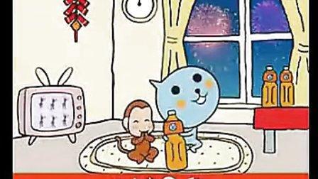 酷儿饮料20XX年广告《有没有·卡通酷儿篇》15秒(卡通·春节版)